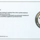 Certyfikat płatności Euler Hermes