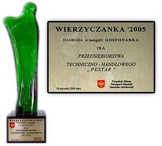 Certyfikat Wierzyczanka 2005